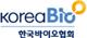 한국바이오협회