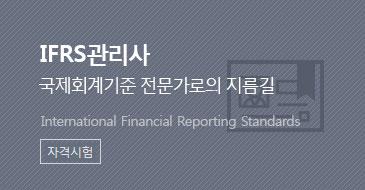 E-러닝&자격증2