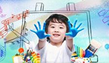 2013년 대한민국 전문대학 EXPO