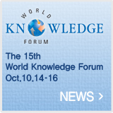 World Knowledge Forum