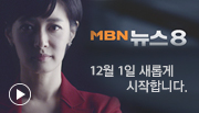 mbn ����8