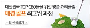 MK 우측 중단 광고 2