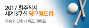 MK 우측 중단 광고 3