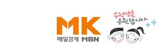 mk-매일경제