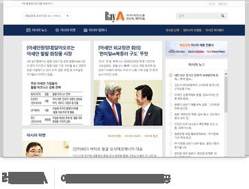 레이더A-아시아 비즈니스 정보를 제공