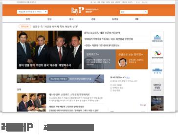 레이더P-프리미엄 정치뉴스