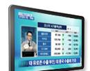 Maeil business TV
