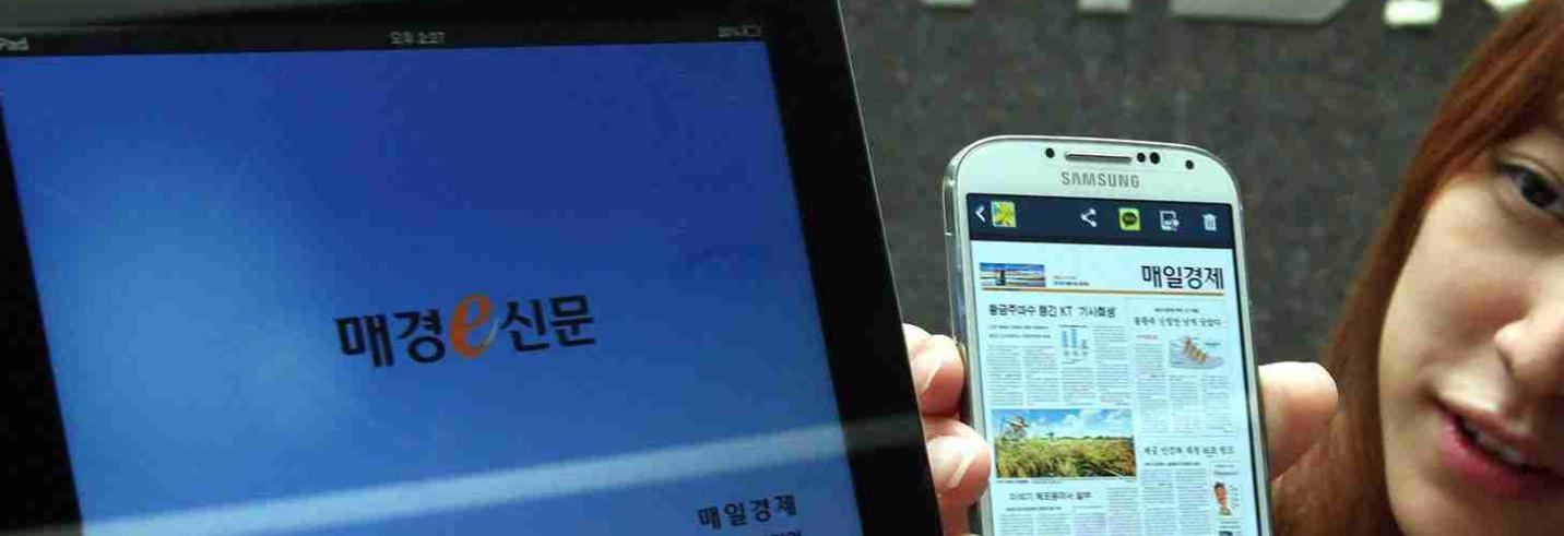 매경E신문 관련 이미지