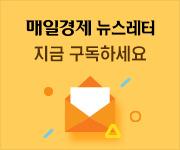 매콤달콤 뉴스레터